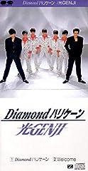 Diamondハリケーン