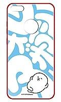 [HUAWEI P10 LITE] ケース 背面ガラスケース ガラス ハイブリッドケース ハーウェイp10ライト ファーウェイp10lite カバー スマホケース かわいい キャラクター おしゃれ ゆるキャラ LINE ライン スタンプ フナカワ グッズ 7272-C. オレアザラシ_ブルー デザイン 柄 印刷 プリント 背面カバー 9H硬度 強化ガラス TPU バンパー 衝撃吸収 スマートフォン スマホカバー