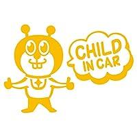 imoninn CHILD in car ステッカー 【パッケージ版】 No.66 グッドさん (黄色)