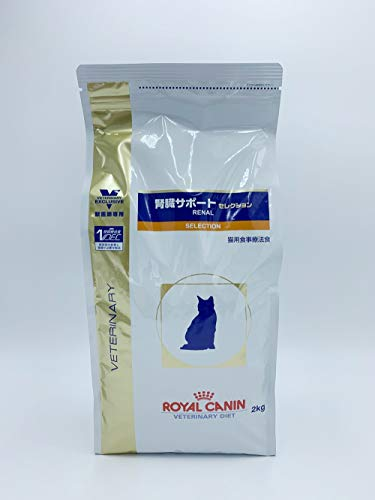 ROYAL CANIN Renal Select Comida para Gatos - 2000 gr