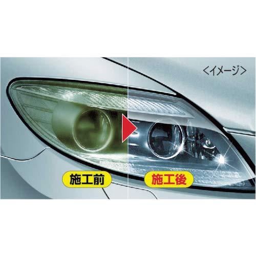ソフト99『LIGHTONEヘッドライトリフレッシュ(03133)』