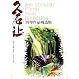 Piano Sheet Music for Joe Hisaishi Piano Best Selection
