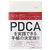 2021年(2020年12月始まり)日本能率協会 6700 NOLTYビジダイ