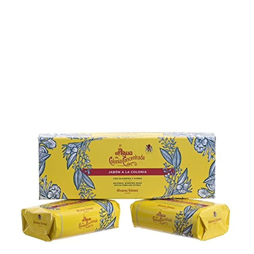 魅力ピカリングジーンズ?lvarez G?mez Agua de Colonia Concentrada Soap Set - アルバレスゴメスアグアデコロニア石鹸セット [並行輸入品]