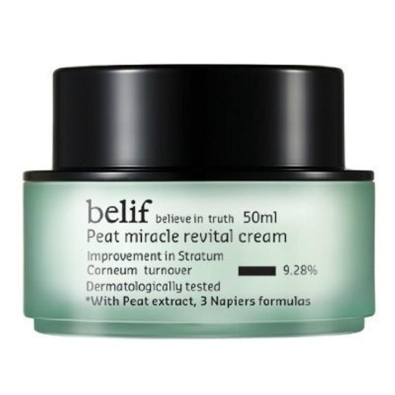 リング広告火曜日belief, Peat Miracle revital Cream (50ml, intensive care cream, elasticity)