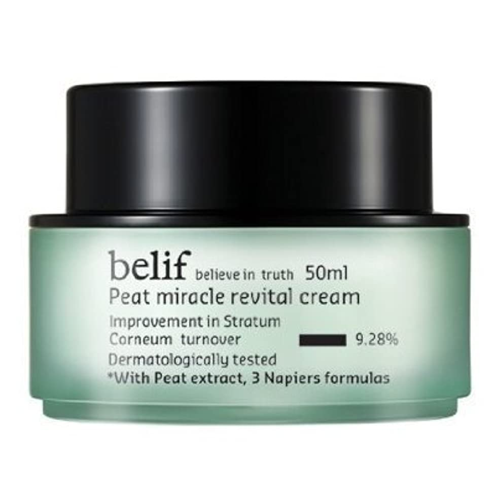 降伏アレルギー故障中belief, Peat Miracle revital Cream (50ml, intensive care cream, elasticity)