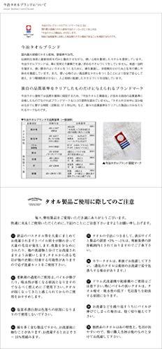 TRANPARAN今治タオル認定富士雲フェイスタオルホテル仕様高級タオル日本製