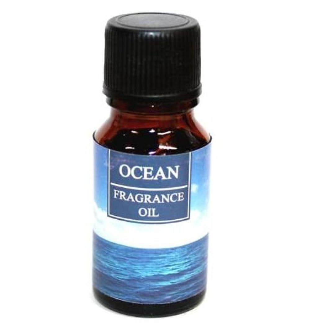 曲がった昨日。RELAXING アロマオイル AROMA OIL フレグランスオイル OCEAN 海の香り RQ-10