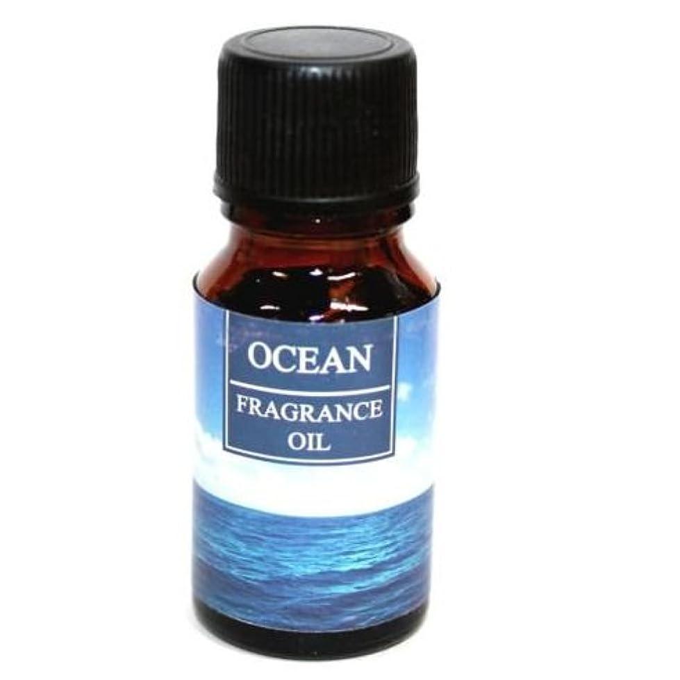 出演者四判定RELAXING アロマオイル AROMA OIL フレグランスオイル OCEAN 海の香り RQ-10