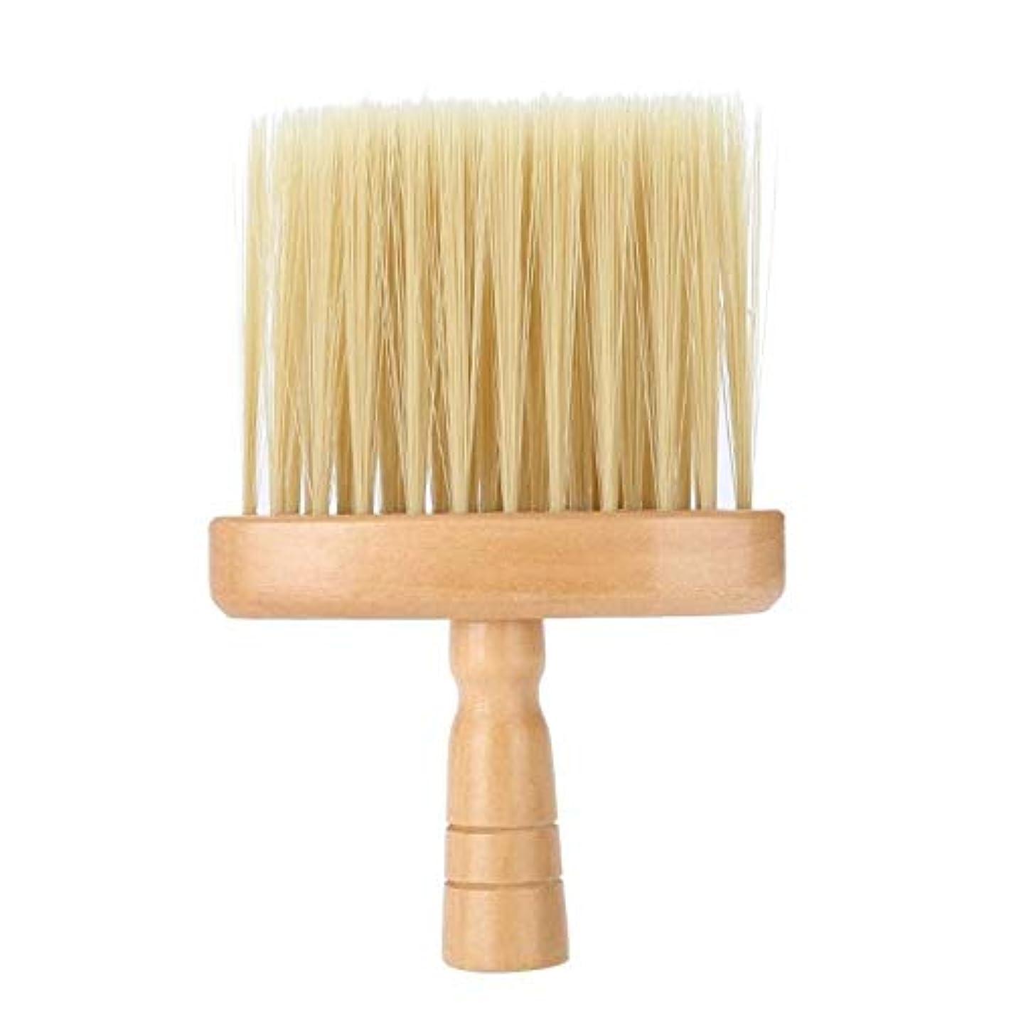 ピケ反発結婚髪くしブラシ ネック?フェイスダスターブラシ毛クリーニング木製スイープブラシヘアカット理髪髪クリーナーヘアブラシスイープくしツールサロン