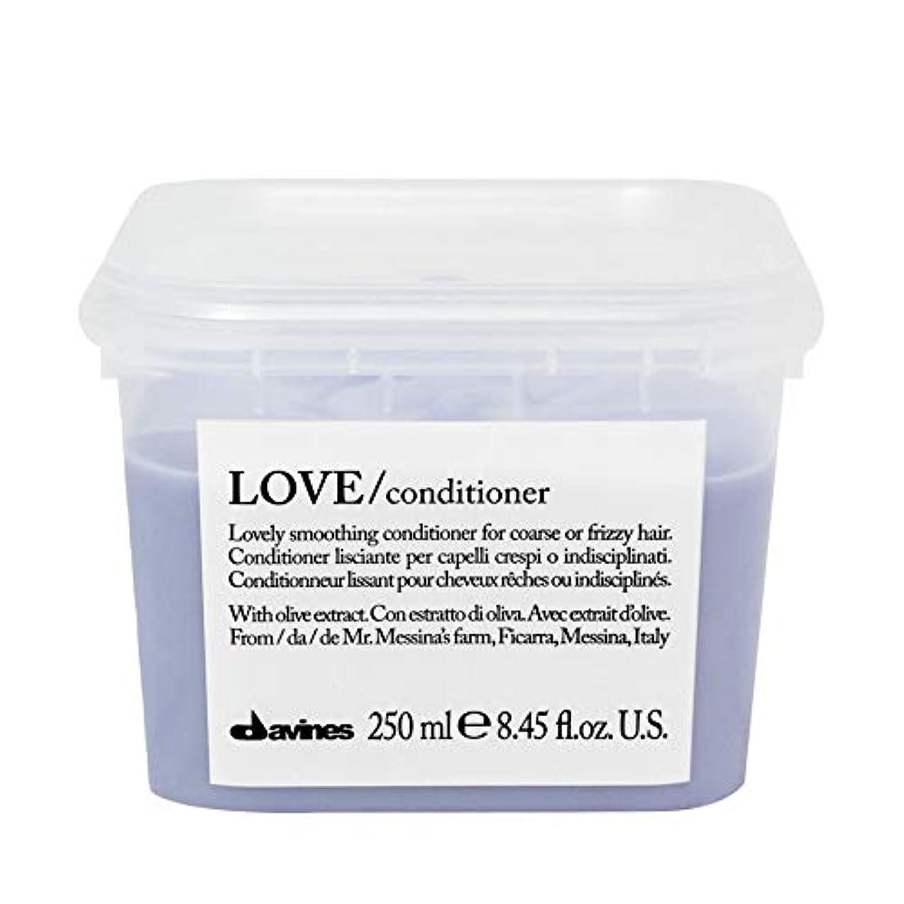 野球コメンテーター無駄に[Davines ] ダヴィネスラブコンディショナー250Ml - Davines Love Conditioner 250ml [並行輸入品]