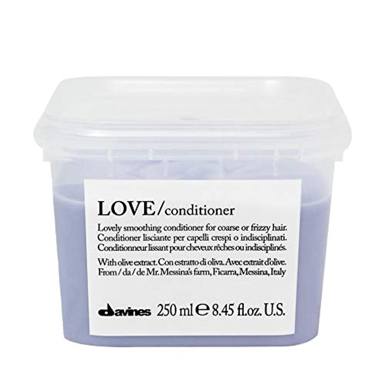 喜び預言者情緒的[Davines ] ダヴィネスラブコンディショナー250Ml - Davines Love Conditioner 250ml [並行輸入品]