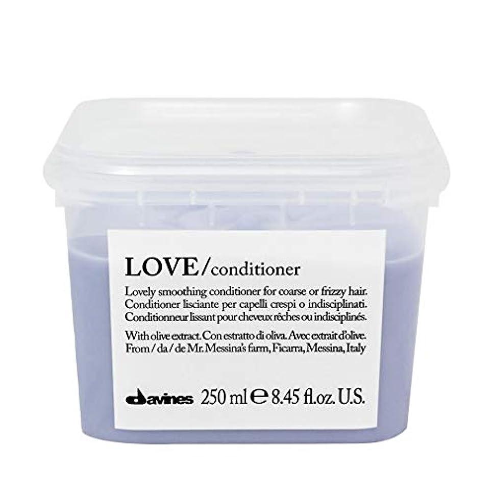 追加する連続した慢[Davines ] ダヴィネスラブコンディショナー250Ml - Davines Love Conditioner 250ml [並行輸入品]
