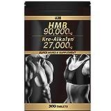 ULBO HMB 吸収効率3.3倍 高純度クレアチン サプリメント 1袋HMB90,000mg配合