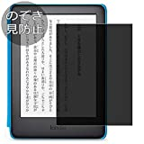 Best Kindle Screen Protectors - Synvy Privacy Screen Protector Film for Kindle Kids Review