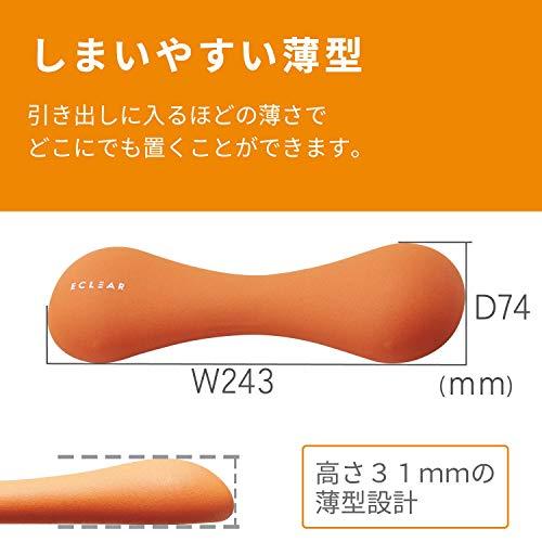エレコムエクリアスポーツスリムダンベル1.5kg重ね持ちで重さ調節可能オレンジHCF-DBS15DRHCF-DBS15DR
