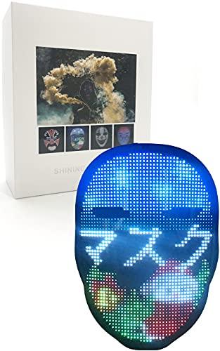 【バッテリー式/USB充電タイプ】Sparkly Display Face Mask (スパークリーディスプレイフェイスマスク)スマホ操作で誰にでもなれる / 好きな文字を表示可能【2021 最新 LEDマスク】LED フェイスマスク おもしろ グッズ 誕生日 グッズ / パーティー グッズ / ハロウィン グッズ / クリスマス グッズ / コスプレ グッズ / スポーツ観戦 ( 応援 グッズ ) 光るマスク 文字マスク 面白いマスク 顔マスク 仮面 おめん フリーサイズ 日本語説明書兼保証書付き 男女兼用
