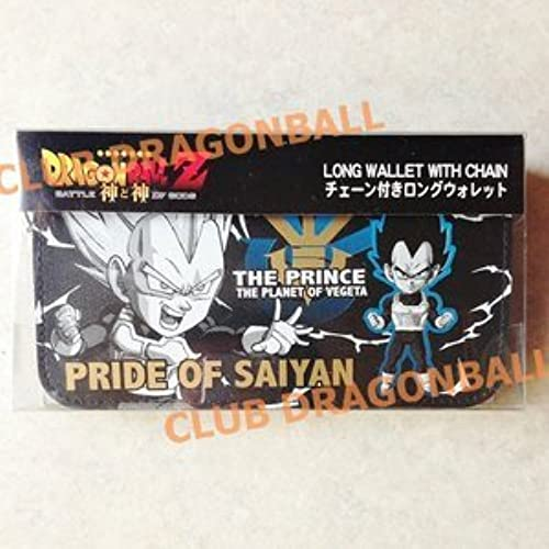 God With long wallet chain ver Vegeta Dragon Ball Z and God (japan import)
