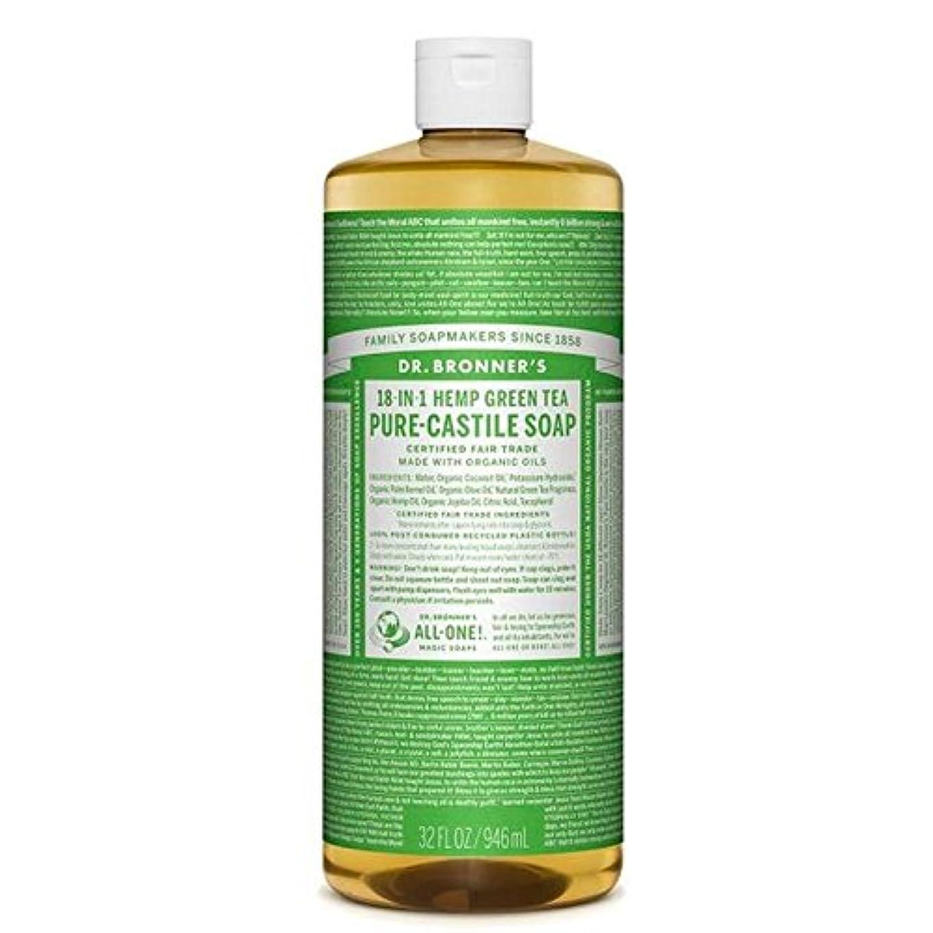 半球裏切り者慣れるのブロナー有機緑茶カスティーリャ液体石鹸946ミリリットル x4 - Dr Bronner Organic Green Tea Castile Liquid Soap 946ml (Pack of 4) [並行輸入品]