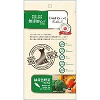 リバードペット いぬすてぃっく 無添加ピュアPureValue5 緑黄色野菜ミックス (鶏ささみ入り) 4本入× 48袋セット