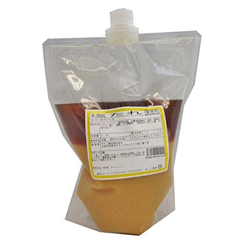 塩たれ(塩味のもみたれ) 1,8L(ストレートタイプ)液体 [業務用]にんにくとごま油の風味が強い塩味の国産もみたれ★肉料理 炒め物 きゅうり 下味 万能たれ