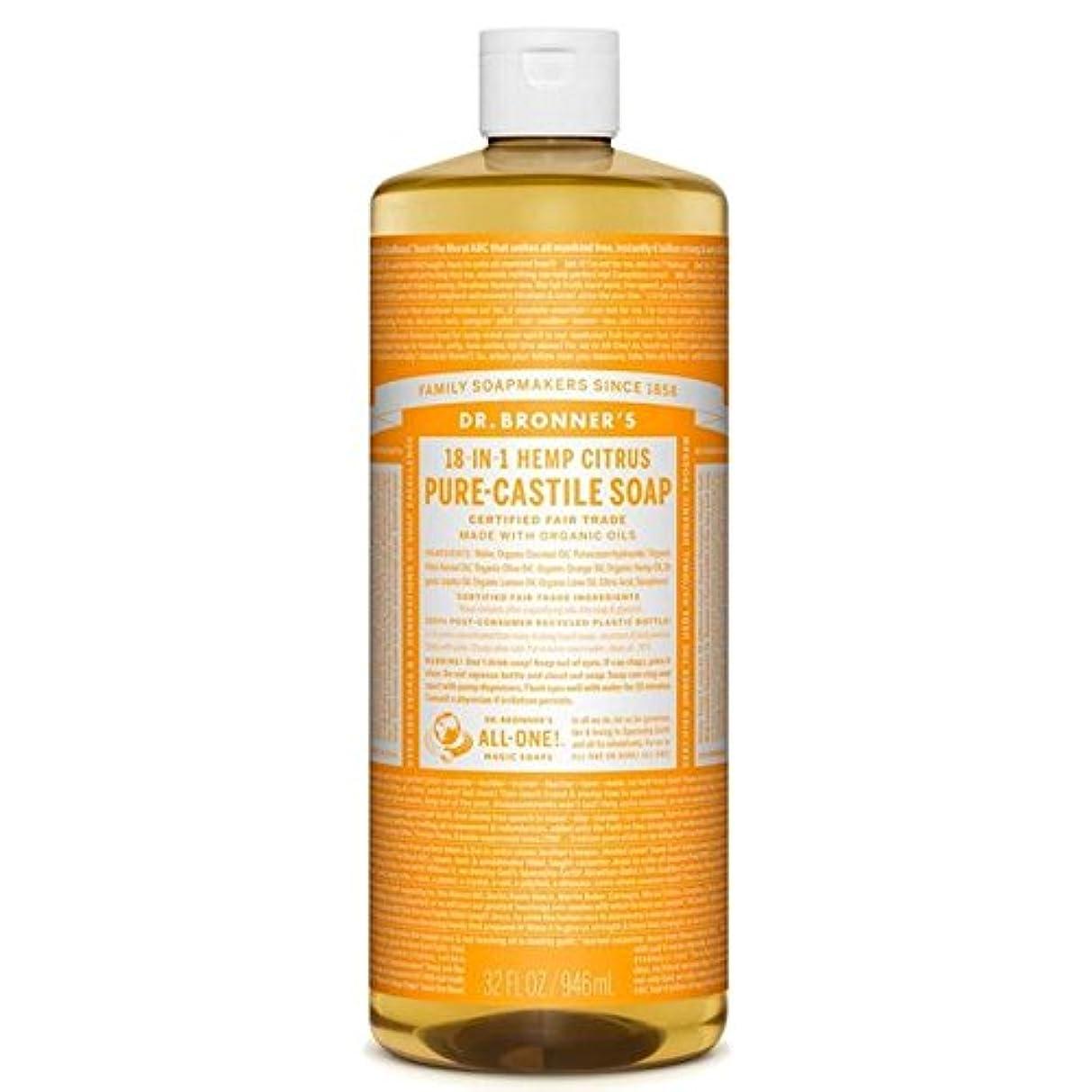 カストディアン報いるジュニアのブロナーオーガニックシトラスカスティーリャ液体石鹸946ミリリットル x4 - Dr Bronner Organic Citrus Castile Liquid Soap 946ml (Pack of 4) [並行輸入品]