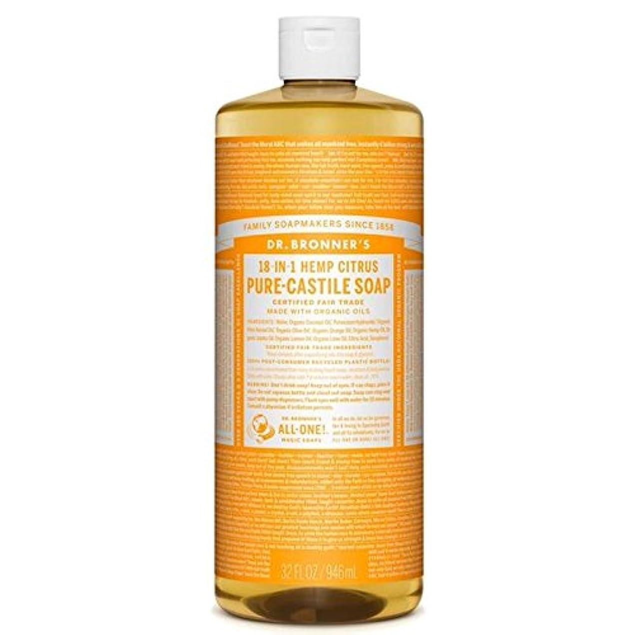 ゲインセイ進行中真向こうのブロナーオーガニックシトラスカスティーリャ液体石鹸946ミリリットル x4 - Dr Bronner Organic Citrus Castile Liquid Soap 946ml (Pack of 4) [並行輸入品]