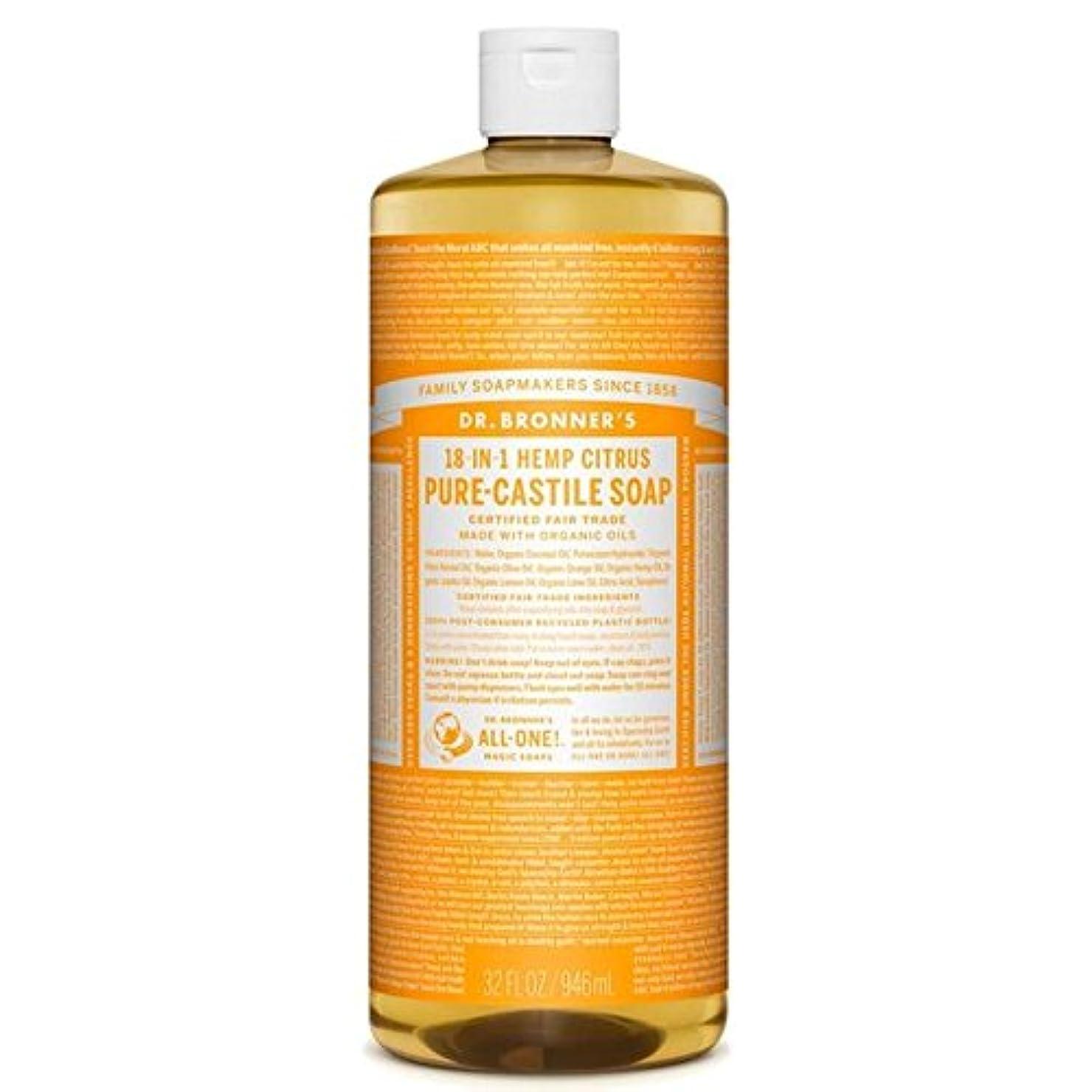 電気陽性睡眠シールのブロナーオーガニックシトラスカスティーリャ液体石鹸946ミリリットル x4 - Dr Bronner Organic Citrus Castile Liquid Soap 946ml (Pack of 4) [並行輸入品]