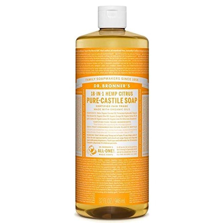 病弱バランスのとれた代わりにのブロナーオーガニックシトラスカスティーリャ液体石鹸946ミリリットル x4 - Dr Bronner Organic Citrus Castile Liquid Soap 946ml (Pack of 4) [並行輸入品]