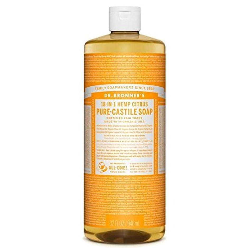 水族館ステッチウィザードDr Bronner Organic Citrus Castile Liquid Soap 946ml - のブロナーオーガニックシトラスカスティーリャ液体石鹸946ミリリットル [並行輸入品]