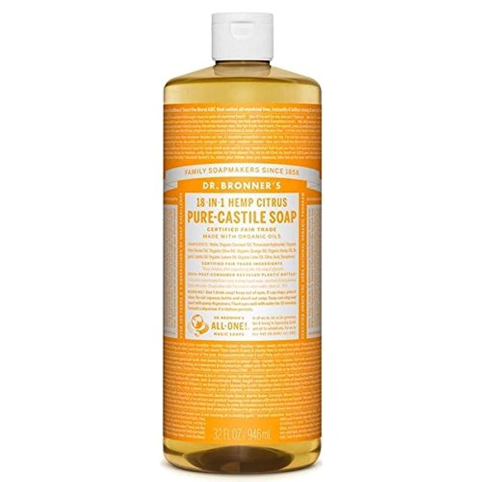 キャプテンブライ眉をひそめる遡るDr Bronner Organic Citrus Castile Liquid Soap 946ml - のブロナーオーガニックシトラスカスティーリャ液体石鹸946ミリリットル [並行輸入品]