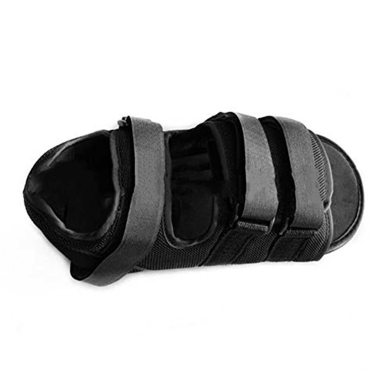 検出可能重力士気ユニバーサル前足減圧靴快適なリハビリテーションシューズポータブル回復減圧靴