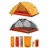 SKYLINK ドーム 2人用 テント ツーリング ソロ 4人用 テント ツーリングドーム ひとり用 超軽量 テント 防風 登山