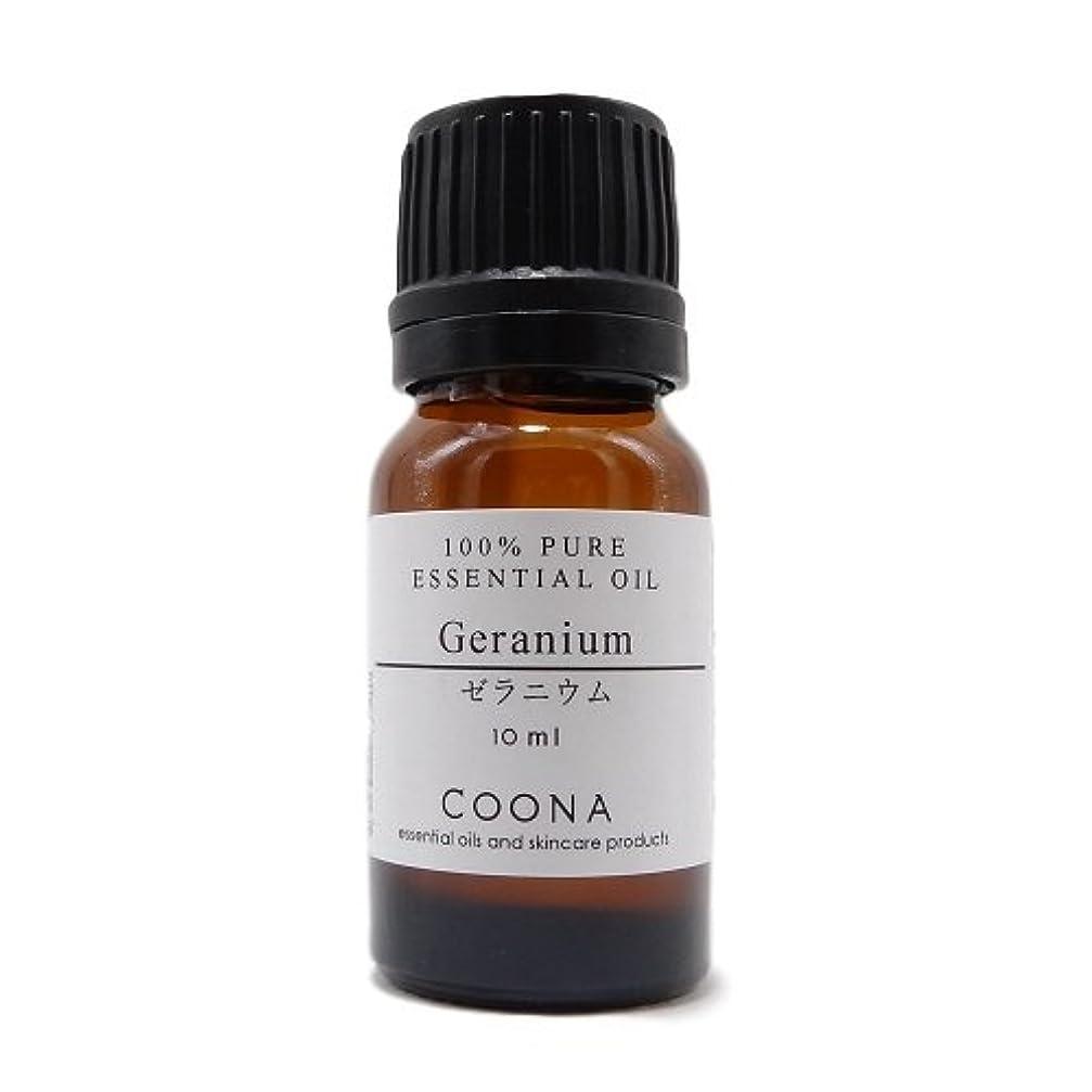 踏み台関係用心ゼラニウム 10 ml (COONA エッセンシャルオイル アロマオイル 100%天然植物精油)
