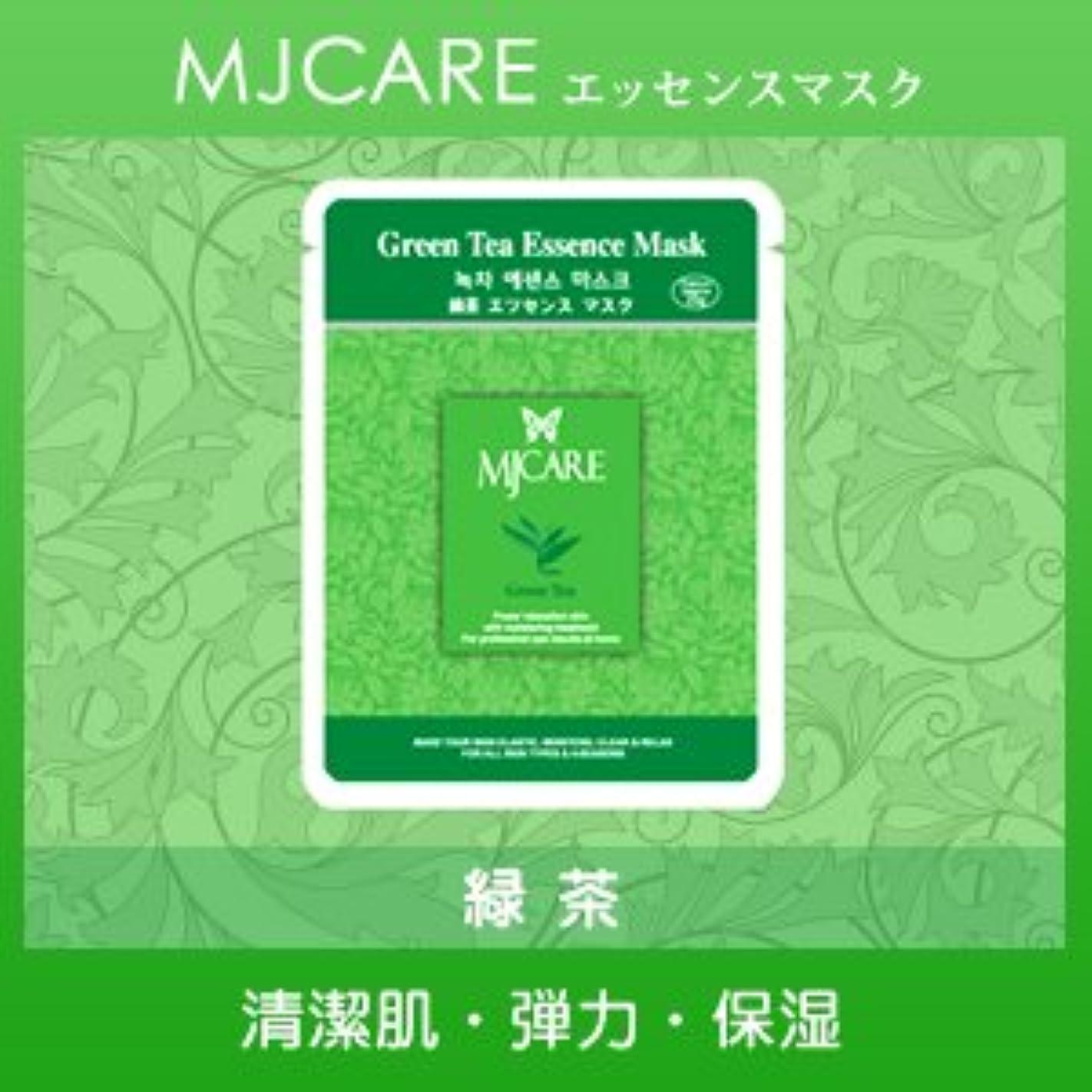 フェミニン額傾向があるMJCARE (エムジェイケア) 緑茶 エッセンスマスク