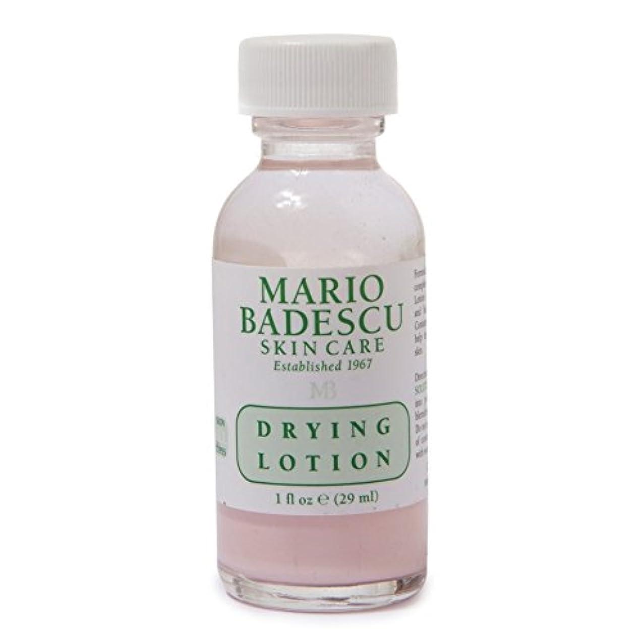 苦情文句アルミニウムパドルマリオ乾燥ローション29ミリリットル x4 - Mario Badescu Drying Lotion 29ml (Pack of 4) [並行輸入品]