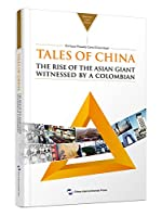 拉美专家看中国系列-见证中国(英)