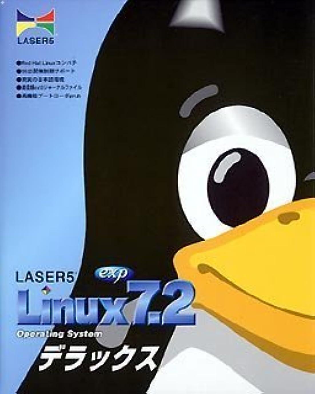 屈辱するメカニック階層LASER5 Linux 7.2 exp デラックス