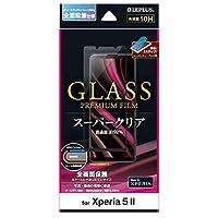 MSソリューションズ Xperia 5 II SO-52A/SOG02 ガラスフィルム「GLASS PREMIUM FILM」 全画面保護 ケースに干渉しにくい スーパークリア LP-20WX1FGF