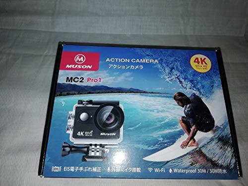 【進化版】MUSON(ムソン)アクションカメラ 4K高画質 手振れ補正 WiFi搭載 外部マイク端子搭載 30M防水 1600...