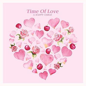 사랑의 시간