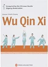 Chinese Health Qigong: Wu Qin Xi (DVD Attached)