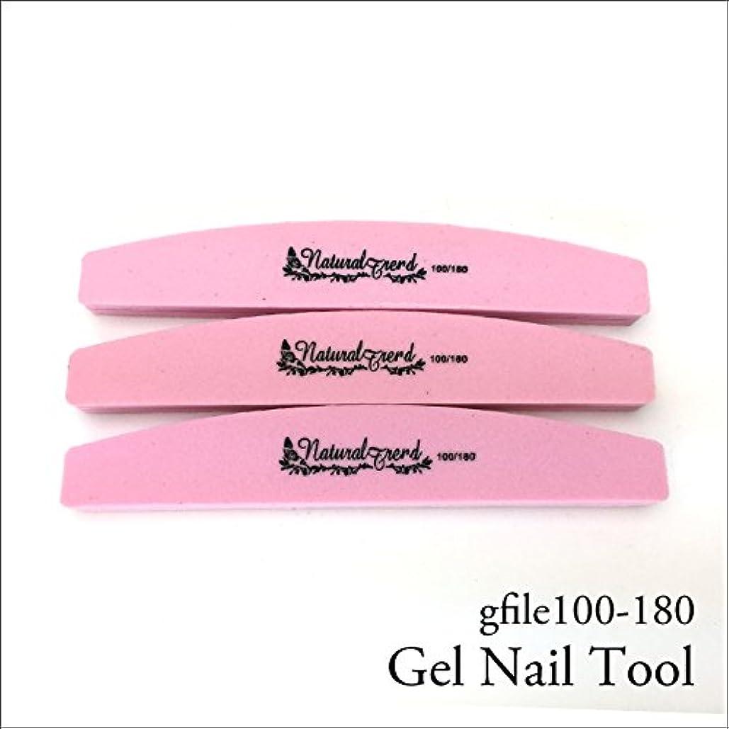 苦しみ小さな歯NaturalTrend ジェルネイル 爪やすり バッファー ファイル 100-180 3本セット