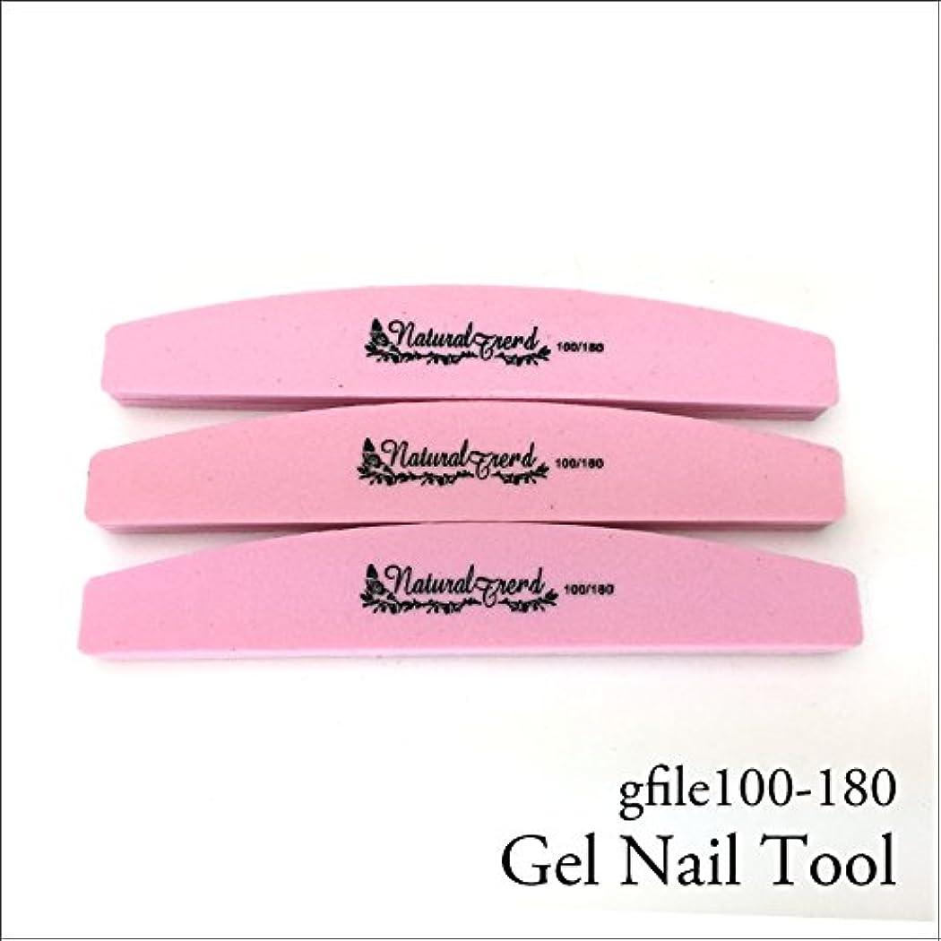 失速乏しいオプションNaturalTrend ジェルネイル 爪やすり バッファー ファイル 100-180 3本セット