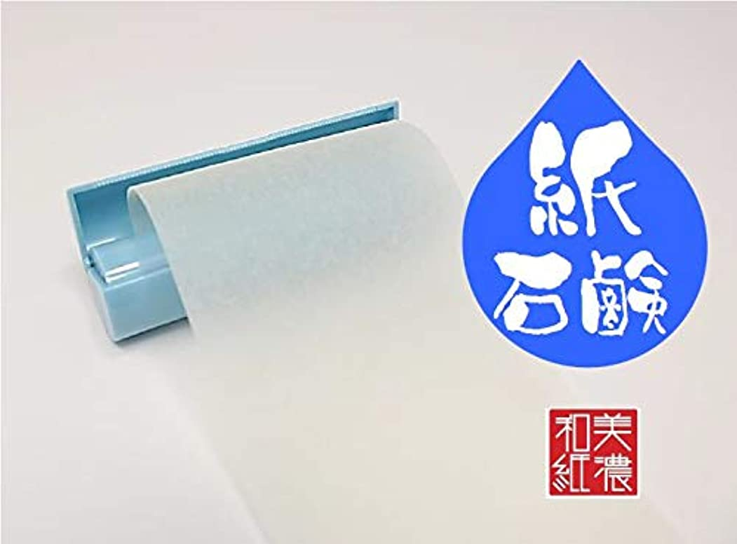 リビングルーム増幅する試験持ち運びに便利!手のひらサイズのフリーカット紙石鹸