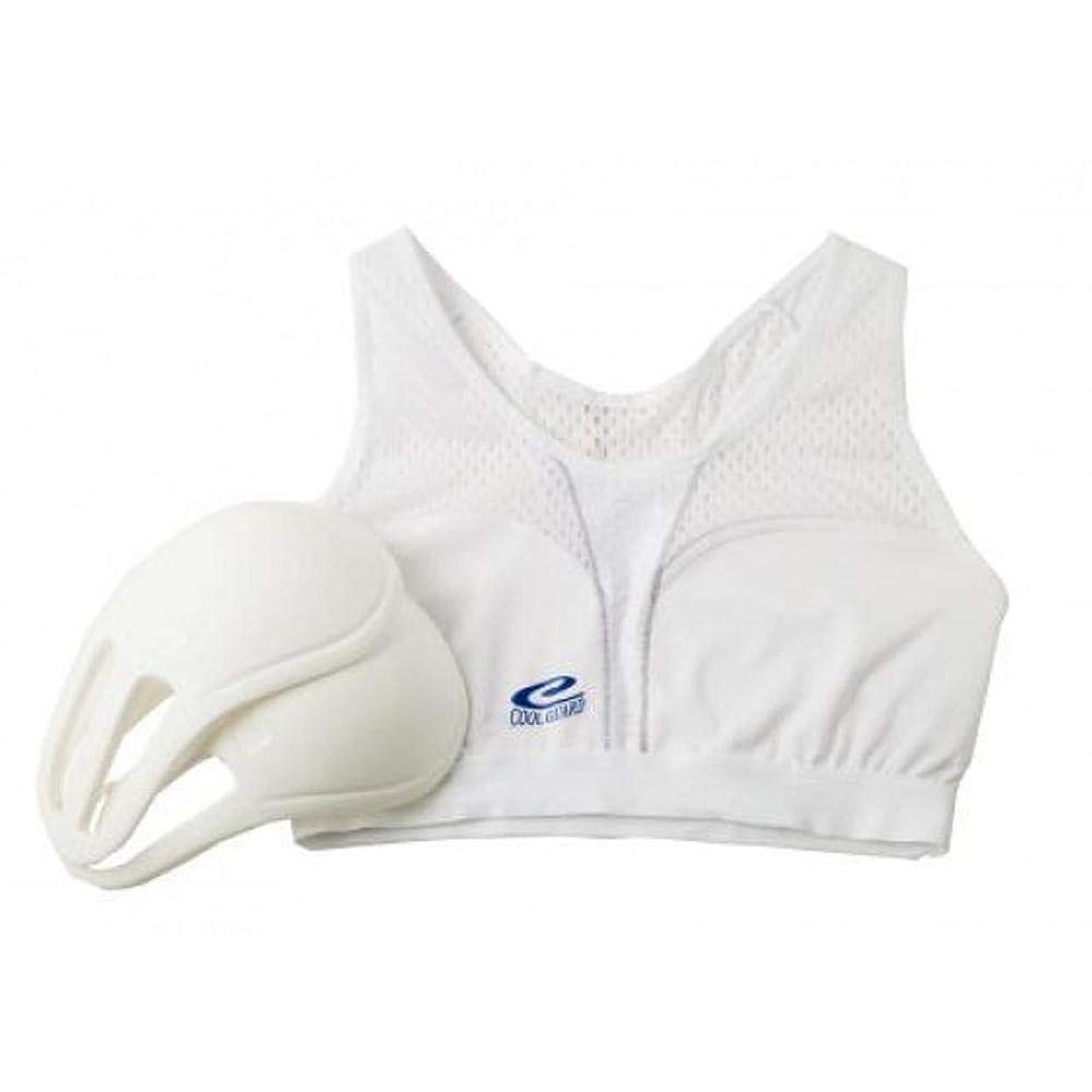 懺悔パーツ首尾一貫した胸部をしっかりガード! 女性用硬質チェストガード XS CGS-XS-N 〈簡易梱包