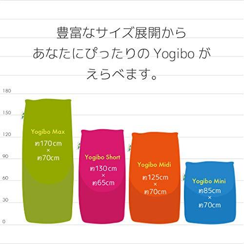 Yogibo(ヨギボー)『YogiboMini』