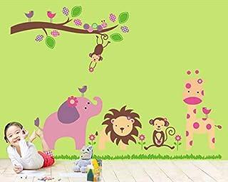 ملصق الحائط DIY المقاوم للماء - قرد أسد كرتوني