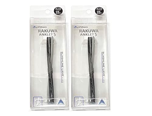 ファイテン(phiten) RAKUWA アンクレット S スラッシュライン ラメタイプ ブラック/グレー 23cm 2本セット