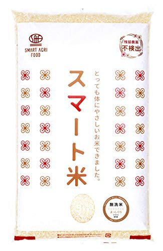 スマート米:青森県 まっしぐら (無洗米5kg):残留農薬ゼロ